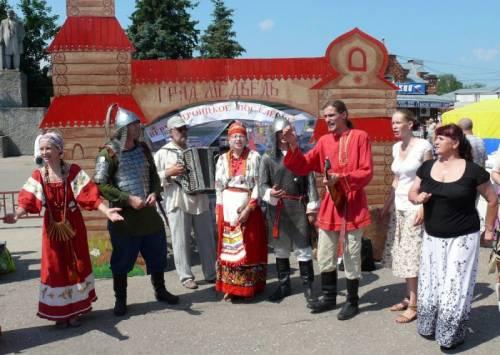 Всенародный Фестиваль Славянских Традиций «Сварожичи»